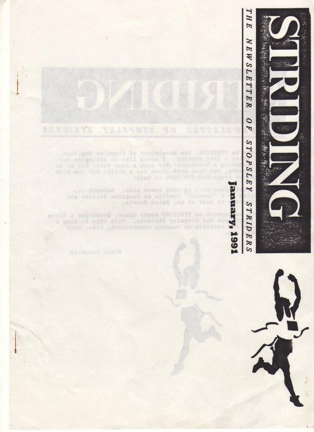 striding1991091